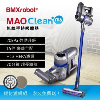 日本 Bmxmao MAO Clean M6 嶄新升級 20kPa 無線手持吸塵器-豪華15配件組(除蟎/雙電池/寵物清潔)