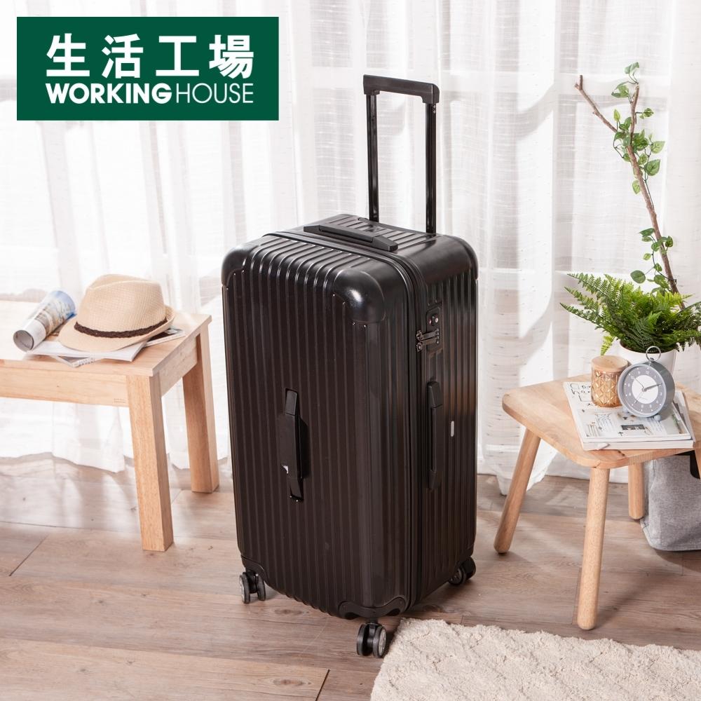 【限時滿1200現折100-生活工場】Journey PC+ABS胖胖旅行箱29吋-黑