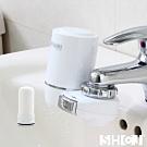 SHCJ生活采家 浴室水龍頭矽藻陶瓷活性碳淨水過濾器