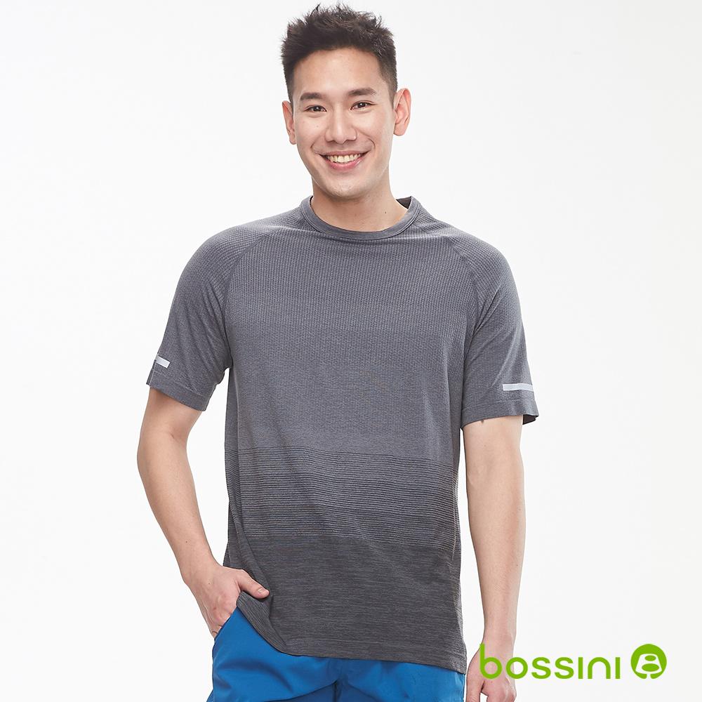 bossini男裝-無縫圓領短袖T恤02麻灰