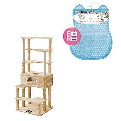 寵喵樂《時尚豪宅屋跳台》TW035 贈 Marukan 貓型涼感墊 一入