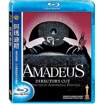 阿瑪迪斯 Amadeus 藍光BD