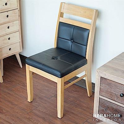 HERA Home 簡約元素木質椅