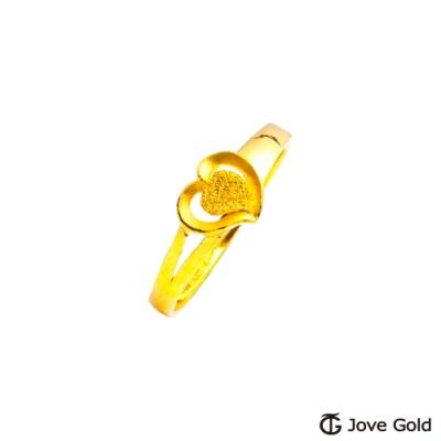 Jove Gold 漾金飾 愛的篇章黃金戒指