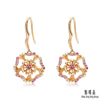 點睛品 V&A 18KR 玫瑰金粉紅色藍寶石玫瑰鑽石耳環