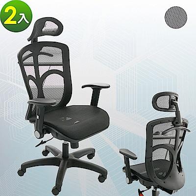 【A1】亞力士全網多功能電腦椅/辦公椅-黑色2入