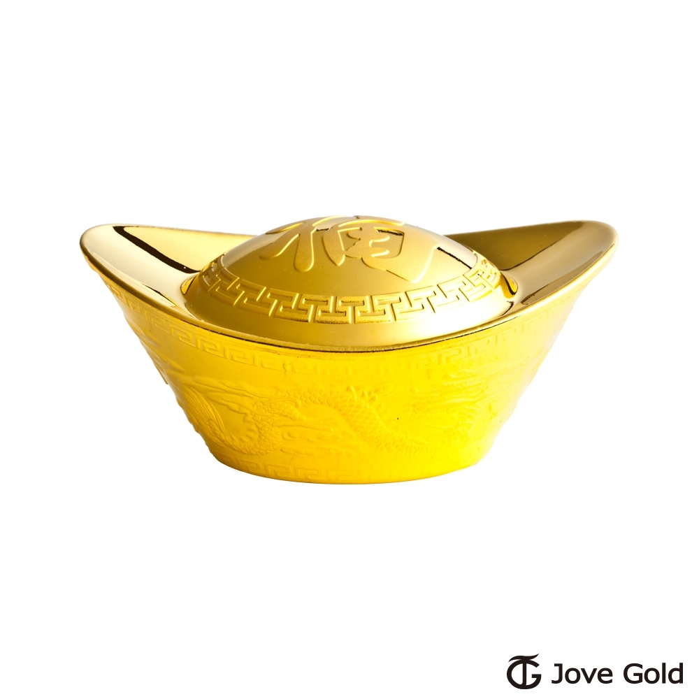 Jove Gold 漾金飾 壹台兩加大版黃金元寶x1-福