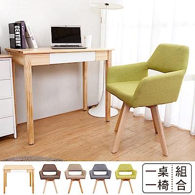 Boden-簡約全實木書桌組合-原木雙色書桌+旋轉椅-四色-90x50x76cm