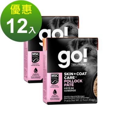 go! 豐醬野生鱈魚 354g 12件組 鮮食利樂狗餐包(肉泥 狗罐)