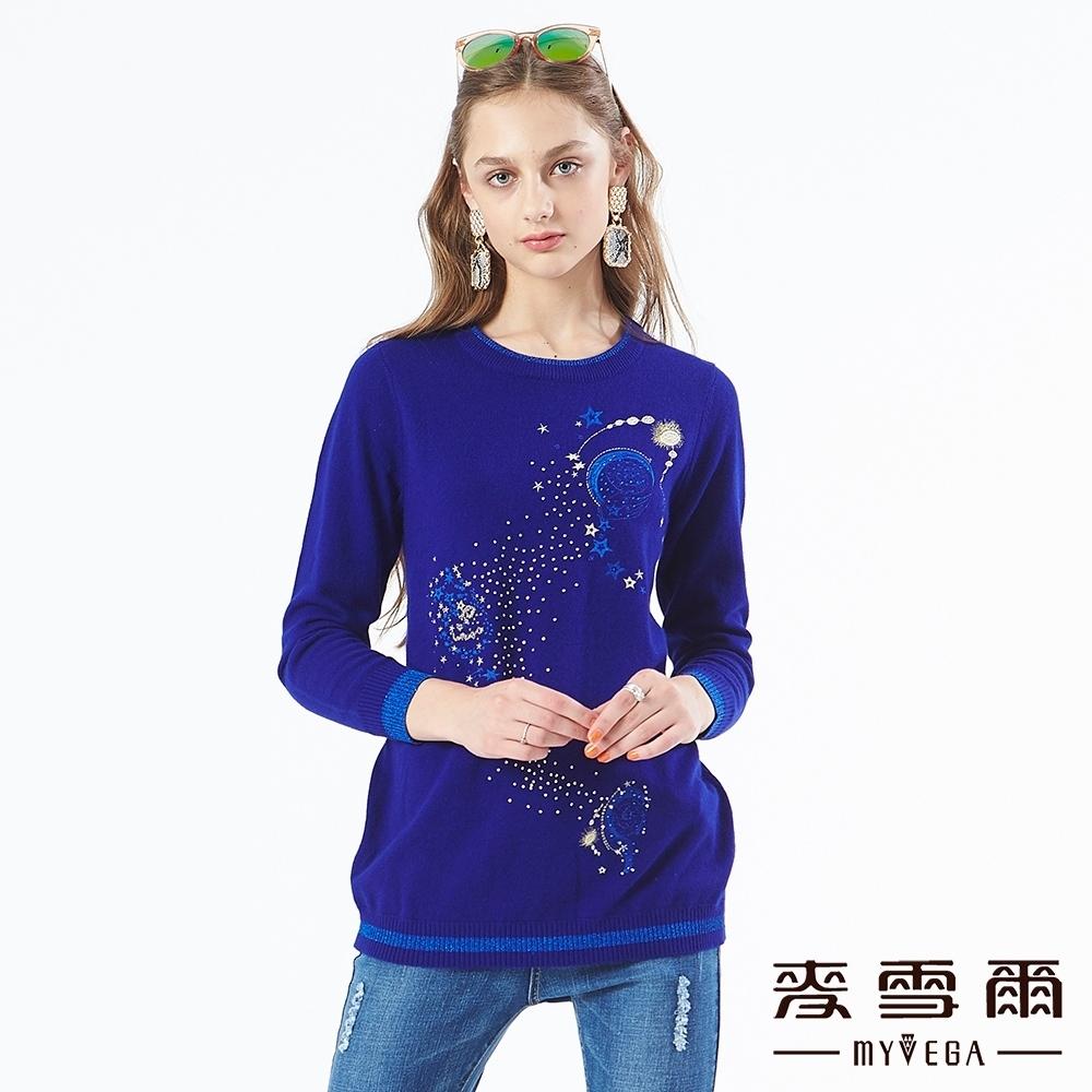 【麥雪爾】夢幻捕夢網刺繡星空針織衫