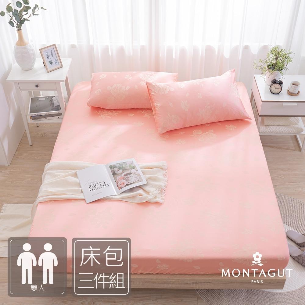 MONTAGUT-粉撫子-200織紗精梳棉三件式床包組(雙人)