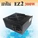 蛇吞象 EZ2 300足瓦12CM 裸裝 電源供應器 product thumbnail 1