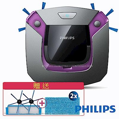 PHILIPS飛利浦 智慧二合一掃地機器人(5.8公分超薄+濕拖功能)FC8796