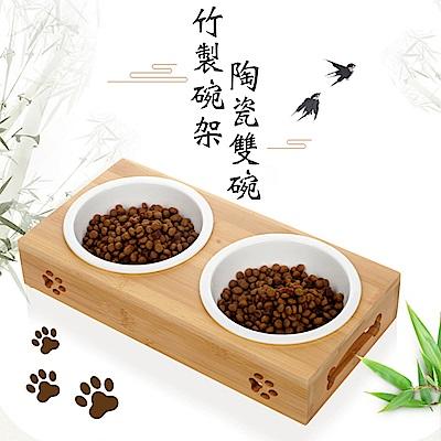 木作陶瓷雙碗食盆寵物餐桌