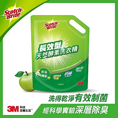 3M 長效型天然酵素洗衣精補充包 (沐浴清新香氛1600ml)
