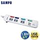 SAMPO聲寶 4切3座2孔6尺 多功能USB延長線(EL-U43T6U2A) product thumbnail 1