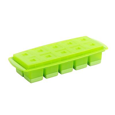 法國mastrad 10格方形按壓製冰盒-綠(快)