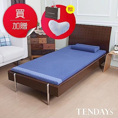 TENDAYS DS柔眠床墊(冰湖藍)標準單人3尺 5.5cm厚
