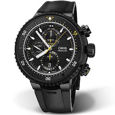 ORIS豪利時DIVE CONTROL鈦金屬潛水限量錶-51mm