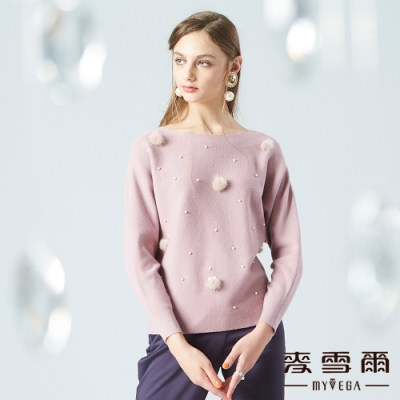 【麥雪爾】連袖珍珠毛球針織上衣-芋