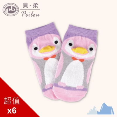 貝柔北極系列立體止滑童短襪-企鵝(6雙組)