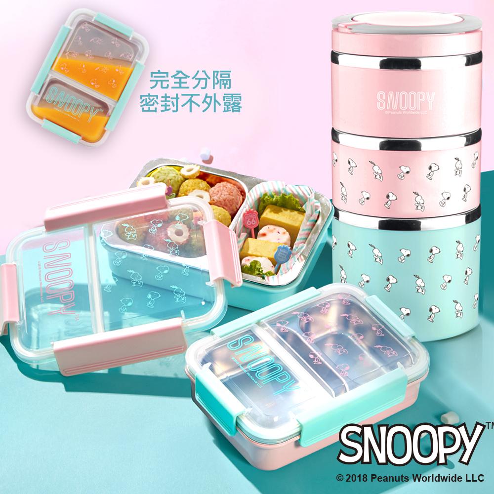 [獨家超值買一送二]SNOOPY不鏽鋼分隔便當盒x1 送 不鏽鋼分隔便當盒+不鏽鋼三層保溫餐盒組
