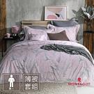 MONTAGUT-椰簇似錦-300織紗長絨棉薄被套床包組(單人)