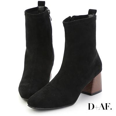 D+AF 知性話題.車線剪裁木紋跟短靴*黑絨