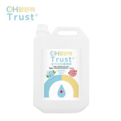 OH Trust歐舒特 全效防護納米離子水-補充瓶5L
