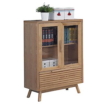 品家居 妮亞2.7尺實木展示櫃/收納櫃-81.5x39x121cm免組
