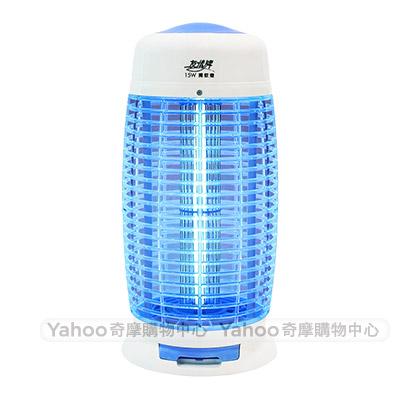 友情牌15W圓形電擊式捕蚊燈VF-1556