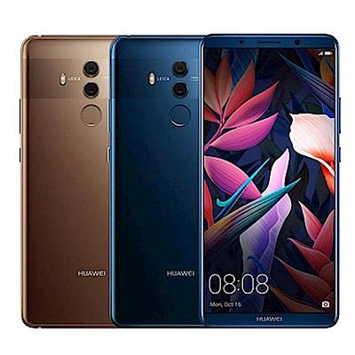 Huawei 華為 Mate 10 Pro 徠卡鏡頭智慧手機