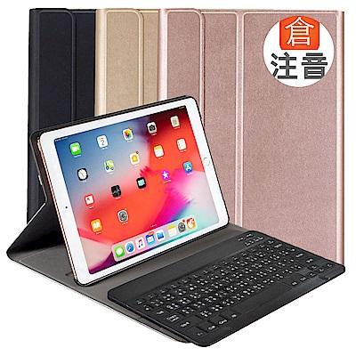 iPad Pro 11吋專用經典型二代分離式藍牙鍵盤皮套組