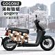 【GOGOBIZ】滿版貓咪 防刮套 保護套 防塵套 車罩 適用gogoro2系列 product thumbnail 1