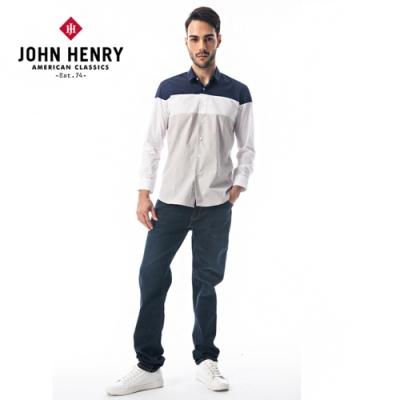 【JOHN HENRY】純棉撞色拼接長袖襯衫-三色選