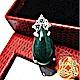 紅運當家 超優質 翡翠綠玉髓 +水鑽 項鍊(主墜長 17mm) product thumbnail 1