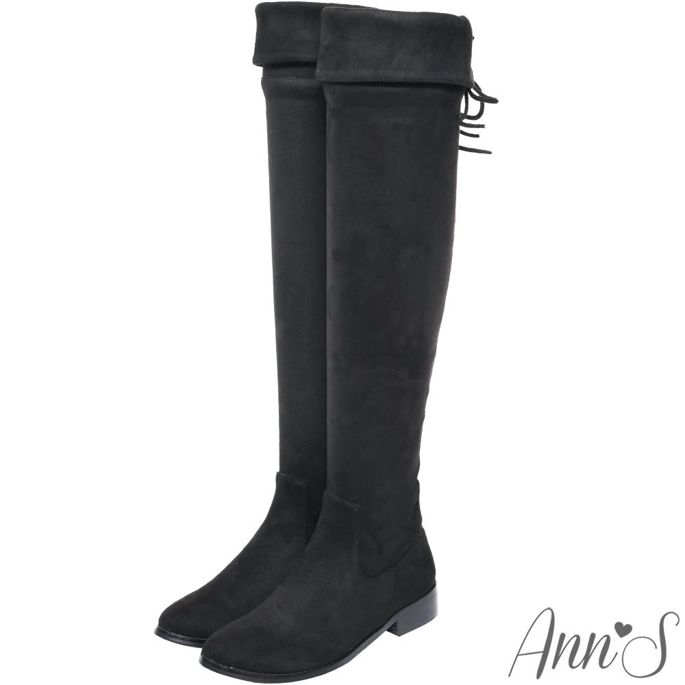 Ann'S小個子救星-防水絨布兩穿馬甲過膝長靴