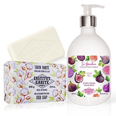IKP 巴黎乳油木 無花果花園香氛液體皂500ml+牛奶乳霜手工皂200g