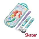Skater三件式餐具組-小美人魚
