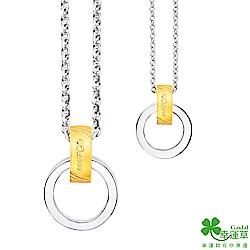 幸運草 愛是唯一黃金/純銀成對墜子 送項鍊