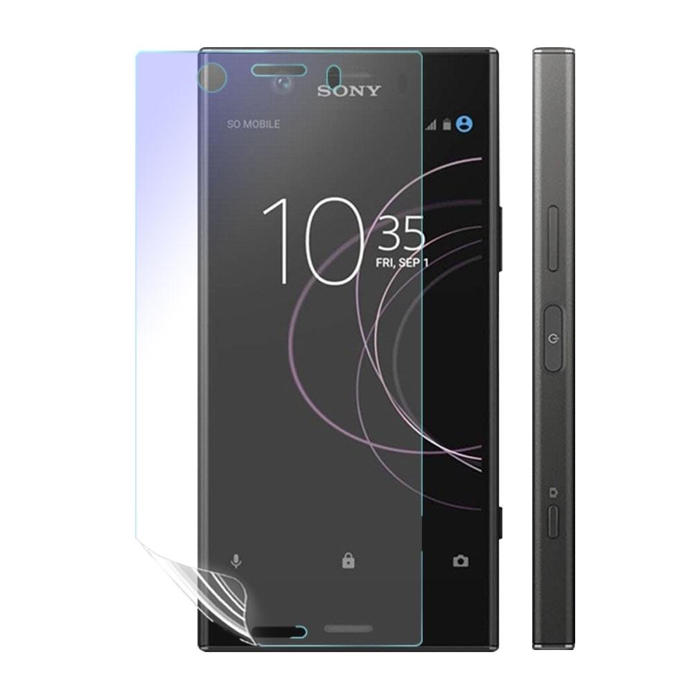 o-one護眼螢膜 Sony Xperia XZ1 Compact 滿版抗藍光手機螢幕保護貼