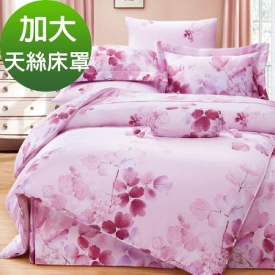 Saint Rose頂級精緻100%天絲床罩八件組(包覆高度35CM)-卉影-粉 加大