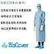 亞太醫聯 醫療用衣物-隔離衣(醫用)(未滅菌)PD9551L-1件/袋 product thumbnail 1