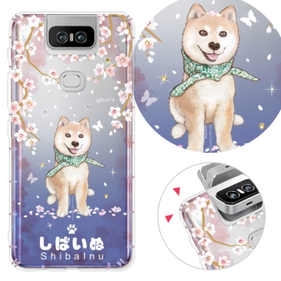 YOURS ASUS Zenfone 6 / ZS630KL 奧地利彩鑽防摔手機殼-柴犬