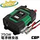 【Battery Tender】電源轉換器750W 模擬 正弦波 戶外露營 街頭表演 行動辦公室 逆變器 DC-750W product thumbnail 1