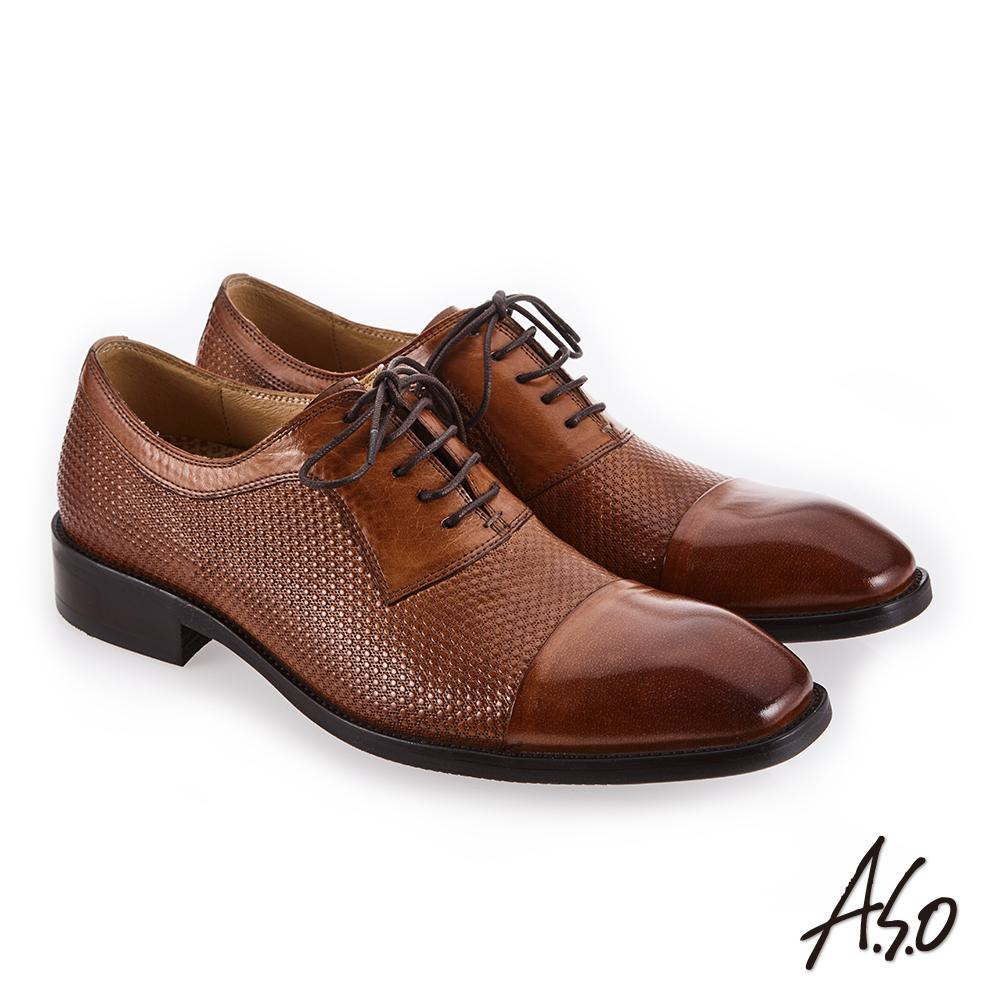 A.S.O 零壓挺力 耐穿高透氣真皮鞋 茶