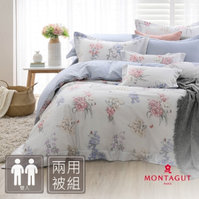 MONTAGUT-悠然花青-300織紗長絨棉兩用被床包組(雙人)
