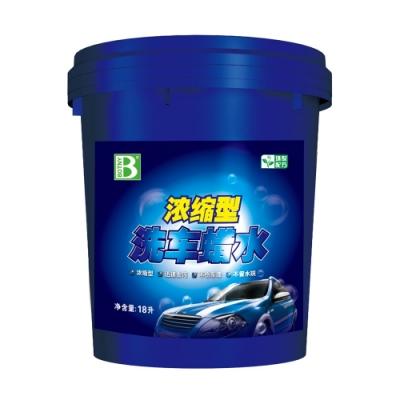 【BOTNY汽車美容】超濃縮洗車精18公升 超大容量 可稀釋200倍 洗車場 加油站 濃縮