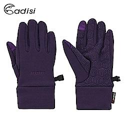 ADISI power stretch 保暖觸控手套AS18100 紫色