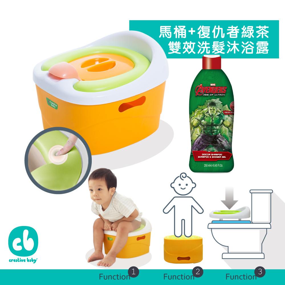 【Creative Baby 創寶貝】多功能三合一學習軟馬桶+義大利原裝進口綠巨人雙效洗髮